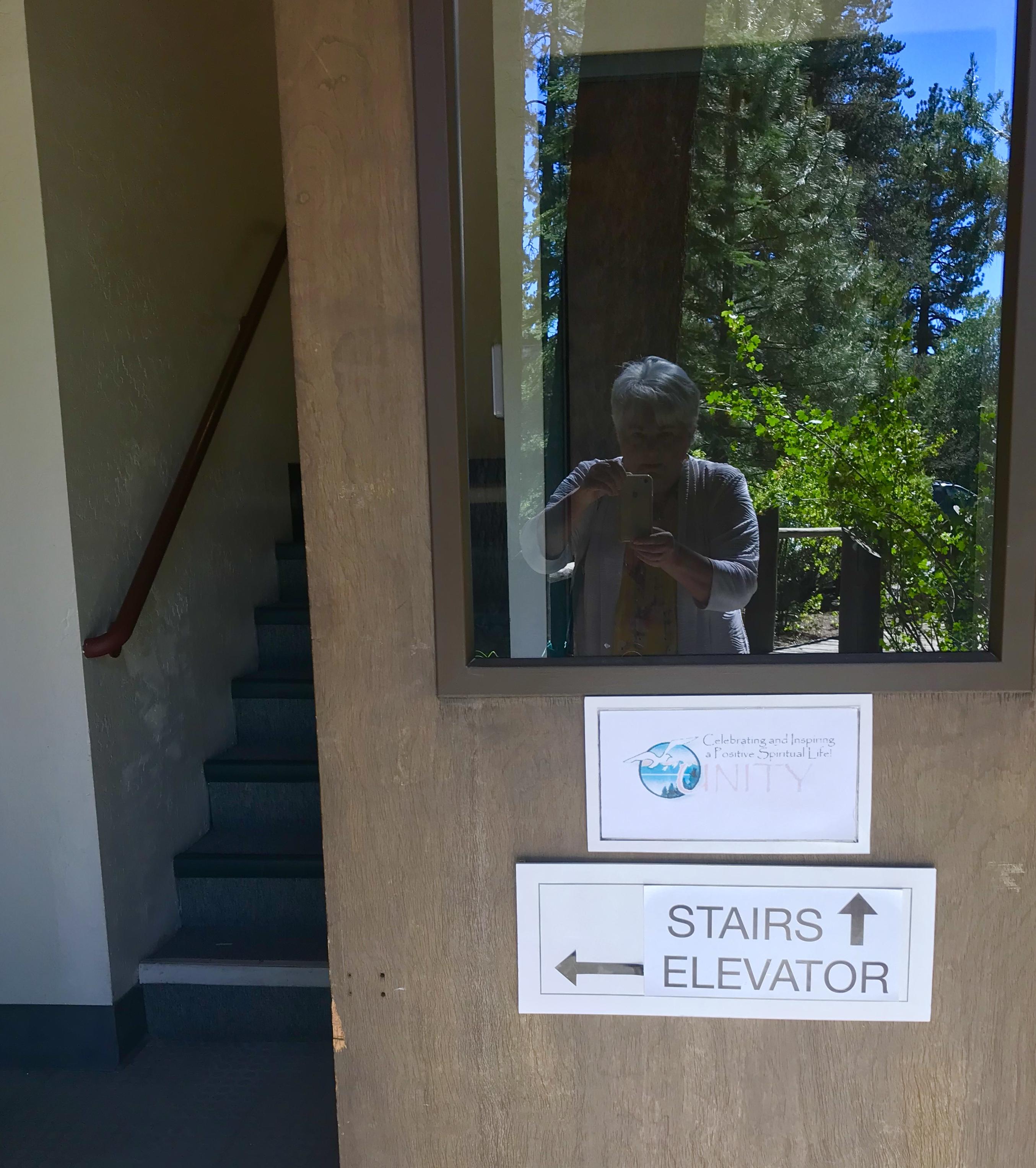 Upstairs to UATL
